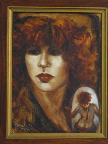 Portrait of a Woman with Mirror Reflecting Semi-nude by Edith Pank